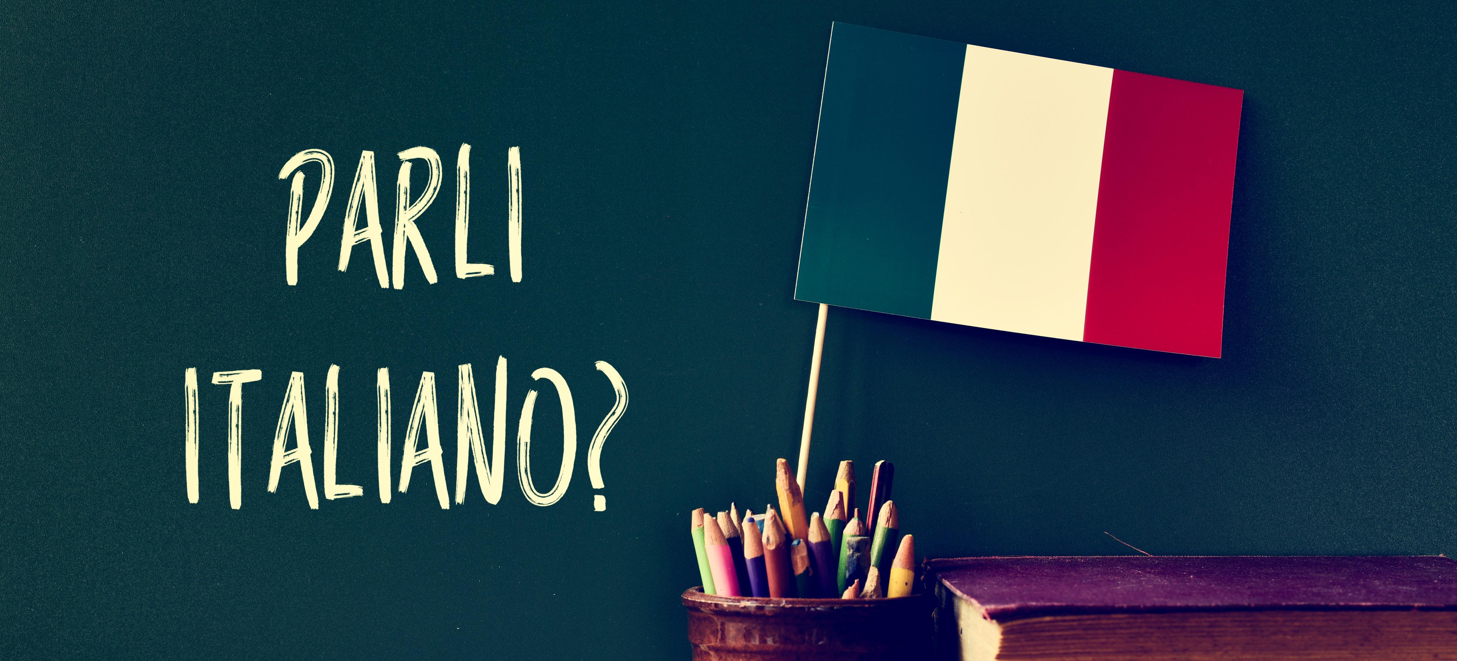 школа итальнского языка